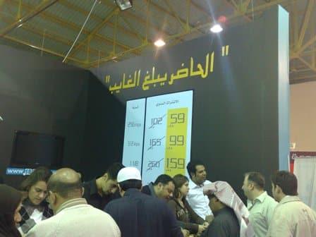 معرض انفو كونكت الكويت