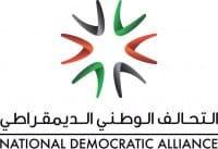 التحالف الوطني الديمقراطي