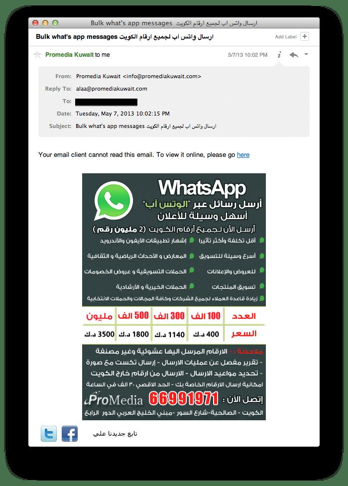 E-mail from kuwait company