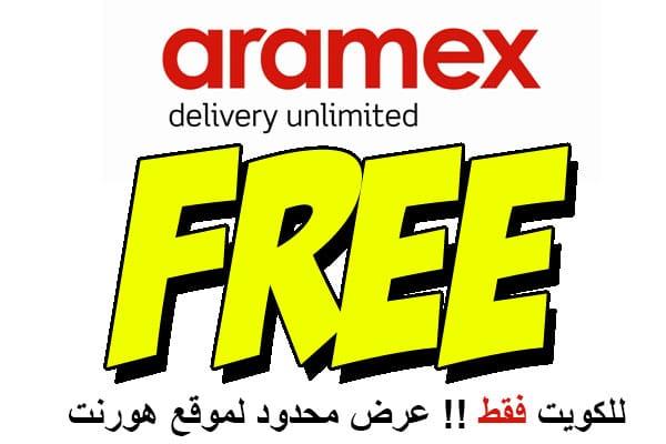Free Aramex