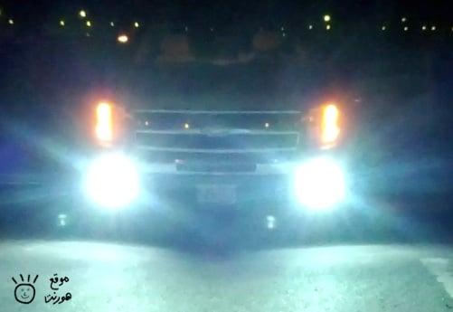 d42a8511d لابد أنك صادفت في يوم من الأيام أضاءة سيارة بجانبك ولكن الإضاءة التي يملكها  غير عن الإضاءة في سيارتك ؟ وبدون شك تكون الإضاءة قوية و ملفتة للجميع ، هذي  ...