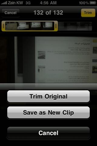 ميزة حفظ مقطع الفيديو بعد التعديل عليه