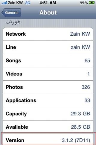 iPhone 3.1.2