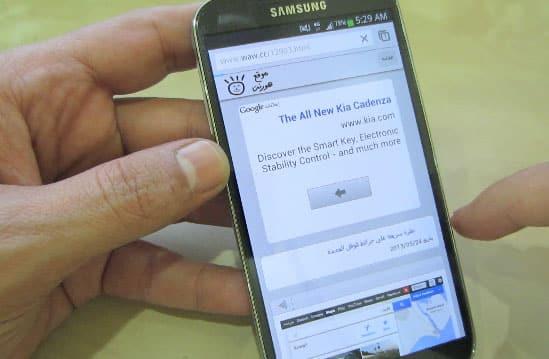 My Samsung Galaxy S4
