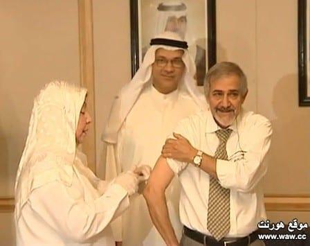 وزير الصحة أول من تطعم ضد انفلونزا الخنازير في الكويت