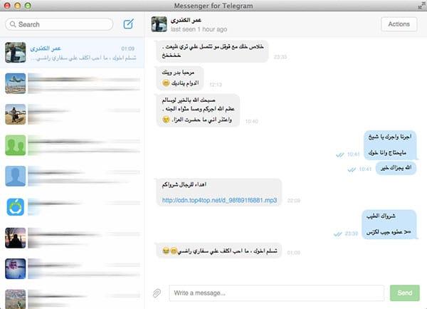 Telegram Chat For Mac
