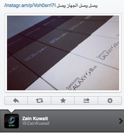 Zain Kuwait galagxy LTE