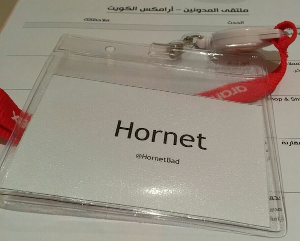 ملتقى المدونين الكويتيين مع شركة ارامكس
