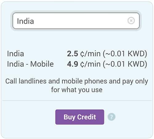 سعر المكالمة للهند