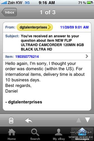 رد البائع من موقع ebay