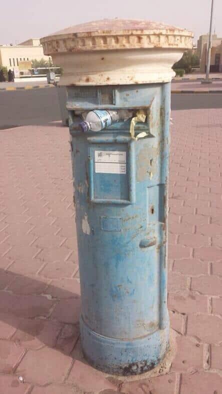 صندوق بريد الكويت