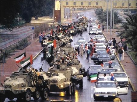 قوات التحرير