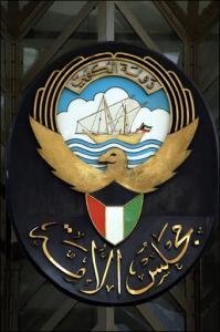 شعار مجلس الأمة الكويتي