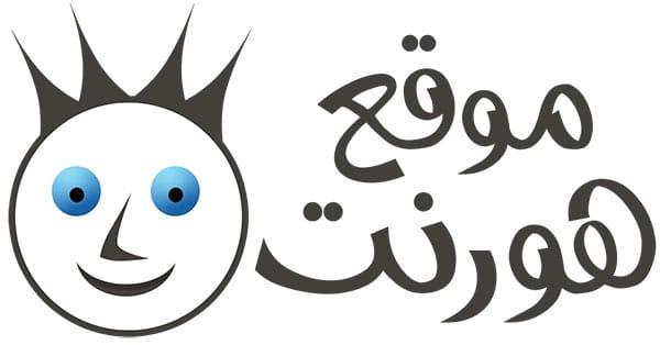 شعار موقع هورنت الجديد