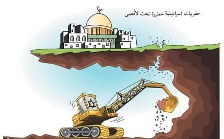 حفريات القدس