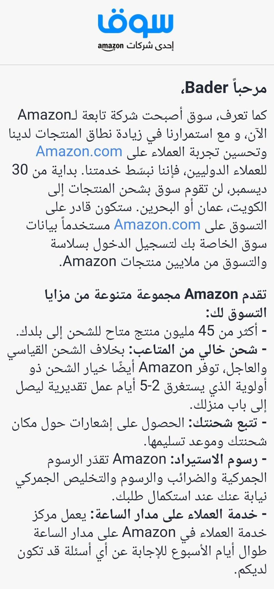 28b16cc29 الأمر الآخر الملفت وهو بأن دومين أمازون الكويتي متوفر و بالفعل يحول الزائر  إلى موقع أمازون العالمي , ولا توجد لدي معلومة صحيحة ما إن كان بالفعل  الدومين ملك ...