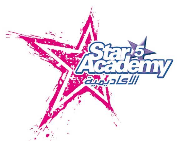 star_acadmi